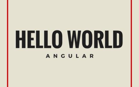 【Angular入門(4)】ひとまずHello Worldしてみる(Mac編)
