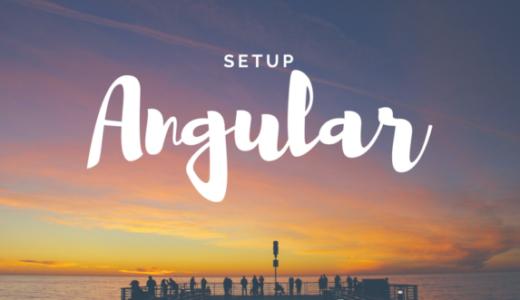 Angular開発環境構築手順(for Mac)
