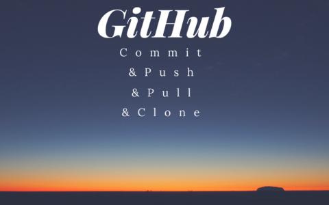 【GitHub入門(1)】GitHub上のソースをclone、pushしてみる