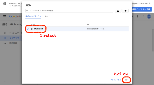 how to get google id token