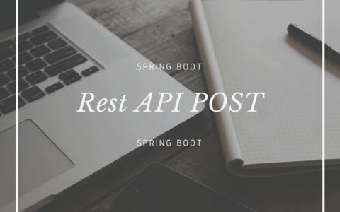 【Spring Boot入門(5)】RestAPI(POST)を作ってみる