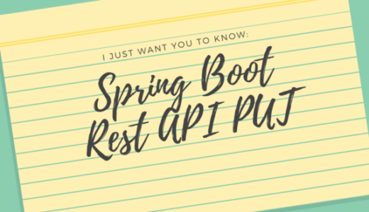 【Spring Boot入門(7)】RestAPI(PUT)を作ってみる