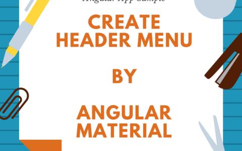 【Angularサンプルプログラム解説(1)】ヘッダメニューについて