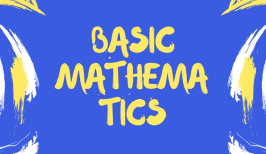 機械学習のための数学基礎の基礎まとめ【平方根と累乗根】
