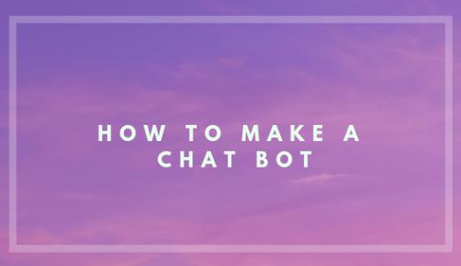 HerokuとLINE BOTでチャットボットを作る