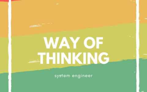 システムエンジニアに重要な3つの考え方【5年間の体験を踏まえて】