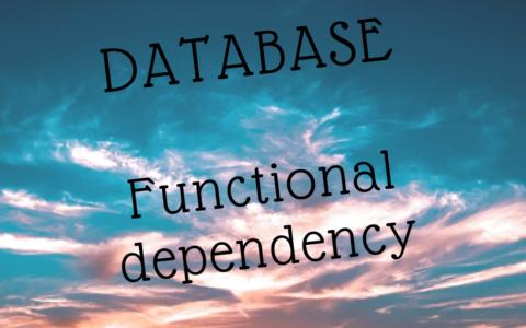 データベースの基礎【関数従属性】